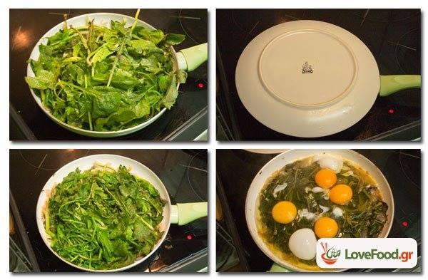 Χόρτα με αυγά σπεσιαλιτέ Πηλίου
