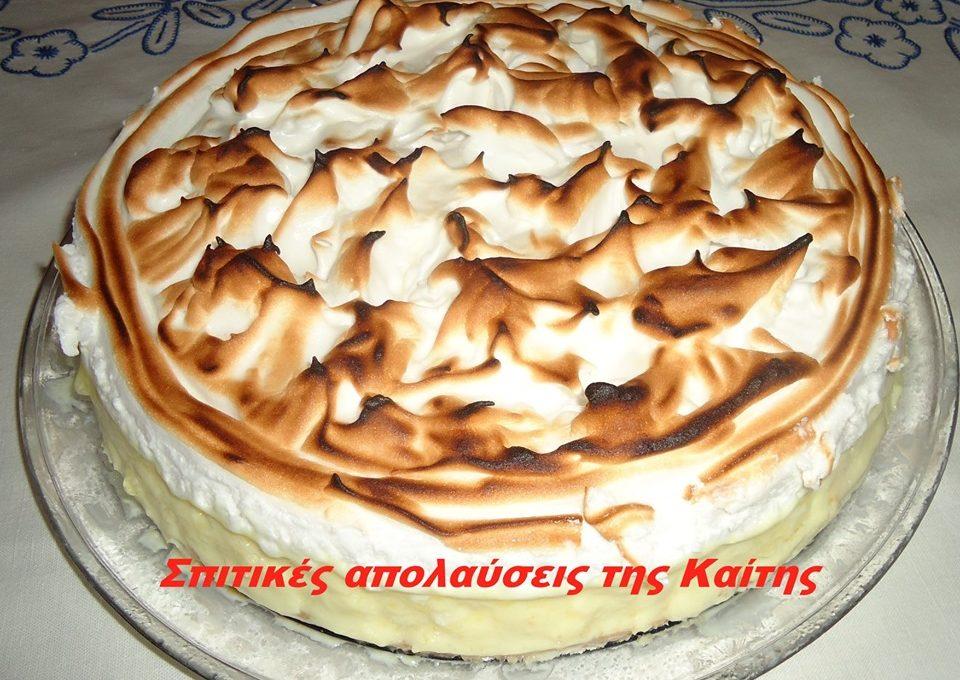 Lemon pie (Τάρτα λεμονιού)