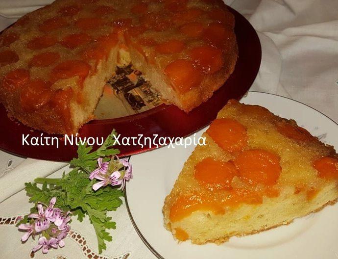 Βερικοκόπιτα (Γλυκιά πίτα με βερίκοκα)