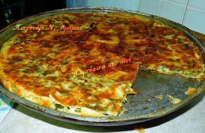 Παραδοσιακή χορτόπιτα Δράμας (Παγονέρι)