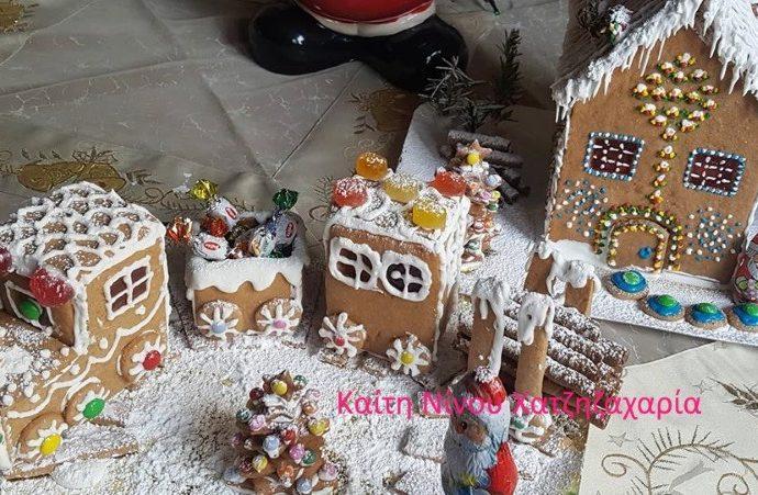 Χριστουγεννιάτικα σπιτάκια με μπισκότα (τρενάκι)