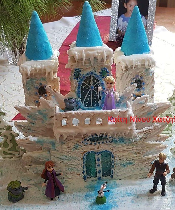 Δημιουργίες Frozen (Τούρτα-κάστρο Frozen)