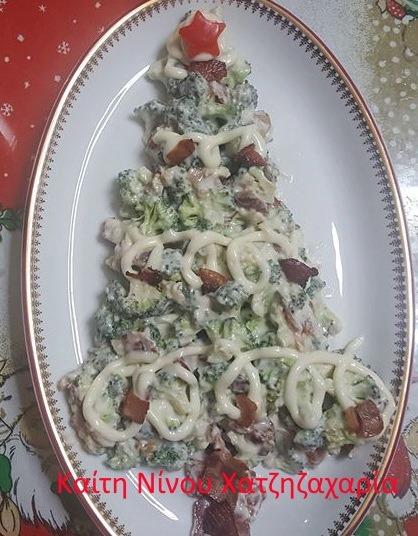 Σαλάτα «δέντρο» για το γιορτινό τραπέζι
