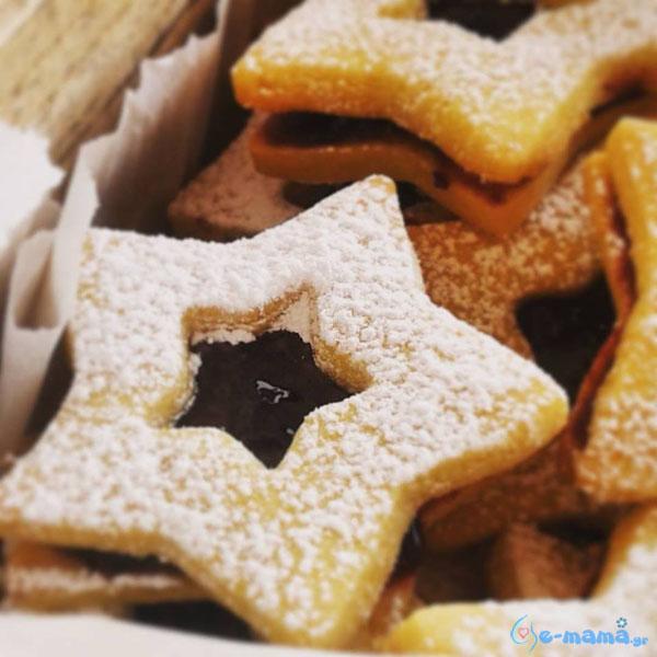 Μπισκότα βουτύρου Χριστουγέννων (Τσεχίας)